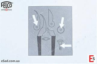 Змазка для секаторів Felco 990, фото 2