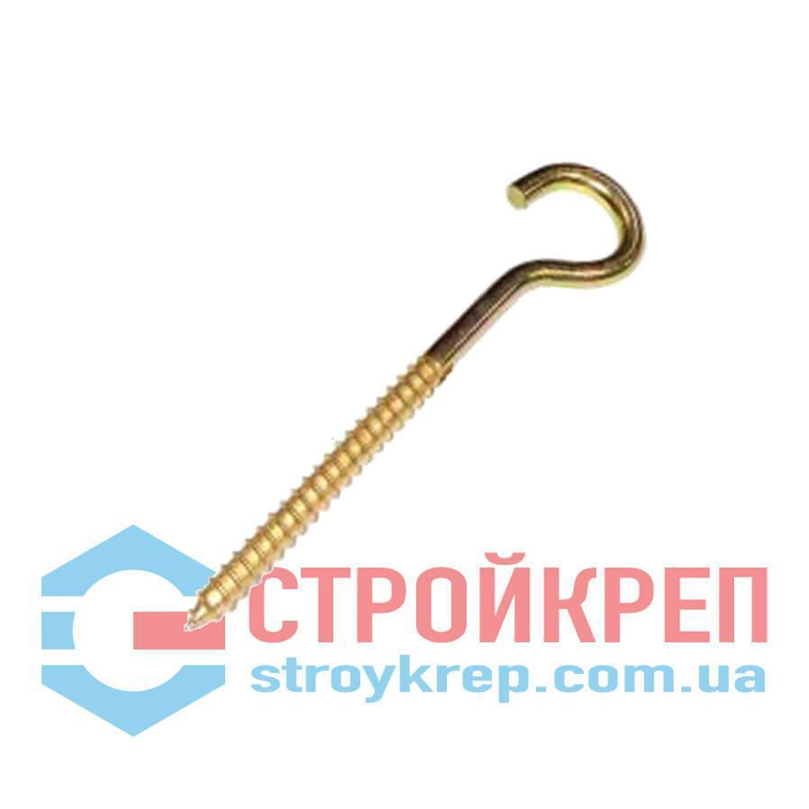 Шуруп-полукольцо С-образный, цинк, 6,3х125