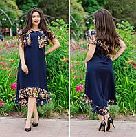 2f50cb85370 Платье Шифон