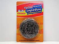Скребок металлический для мытья посуды Tipitop в блистере