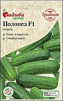 "Семена огурца Полонез F1, ранний, 10 шт, ""Традиция"", Украина"