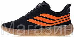 Мужские кроссовки adidas Sobakov Black/Orange/Gum черные