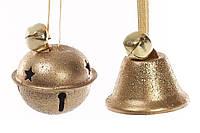 Набор (3шт) новогодних колокольчиков 4см, цвет - золото, 2 вида