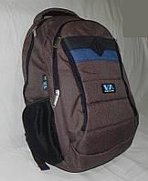 Городской рюкзак , фото 1