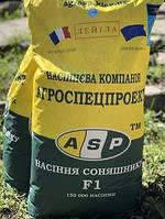 Лейла Агроспецпроект ASP экстра семена подсолнечника высокоурожайный гибрид с устойчивостью к заразихе