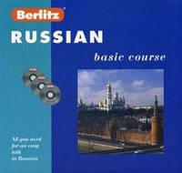 Русский язык для говорящих по-английски. Базовый курс 1 книга + 3 CD в коробке. Веrlitz