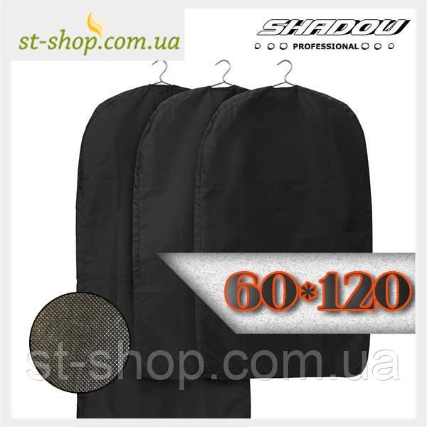 """Чехол для хронения одежды """"Shadow"""" на молнии черного цвета размер 60*120"""