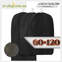 """Чехол для хранения одежды """"Shadow"""" на молнии черного цвета размер 60*120"""