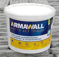 Готовый клей для стеклохолста Armawall 3 кг