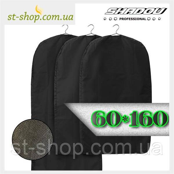 """Чехол для хронения одежды """"Shadow"""" на молнии черного цвета размер 60*160"""