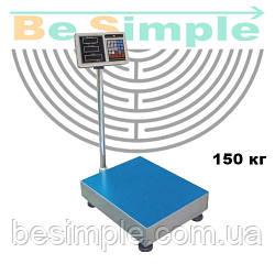 Электронные торговые весы 150 кг Opera Plus