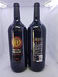 Вино красное Sicilia nero d'avola 1,5l, фото 3