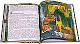 Доброе сердце. Рассказы из «Житий святых» святителя Димитрия Ростовского в изложении для детей, фото 4