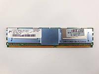 АКЦИЯ! Память DDR2 2Gb PC2-5300F Гарантия, фото 1