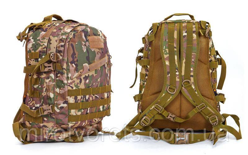 Рюкзак тактический штурмовой V- 40л