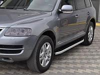 """Пороги боковые """"Allyans"""" для Volkswagen Touareg 2003-2010"""