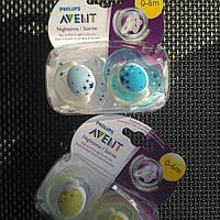 Philips Avent, Ортодонтический материал в ночной пустышке, для детей 0-6 месяцев,  2 упаковки