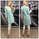 Пальто кашемировое без воротника в стиле Шанель, фото 4