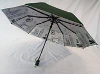 Зонты с серебристым напылением и рисунками под куполом на 9 спиц