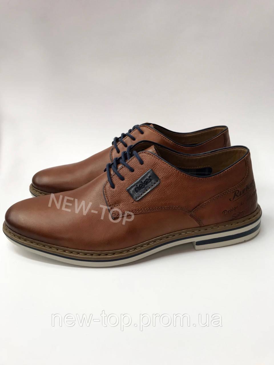 f9f0573f1 Мужские туфли Rieker В1424-24 - Интернет-магазин обуви и аксессуаров