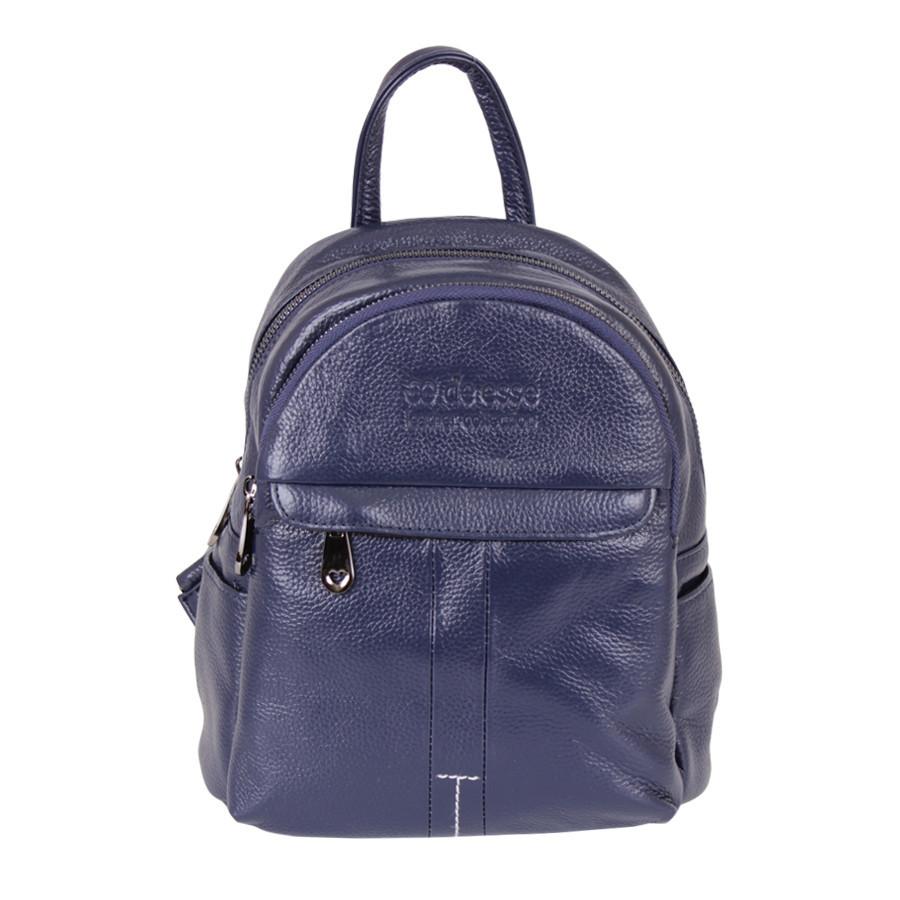 Сумка-рюкзак L26145-2 Синяя