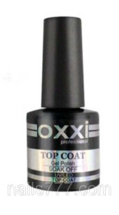 Rubber Top OXXI - каучуковое финишное покрытие Окси 8мл