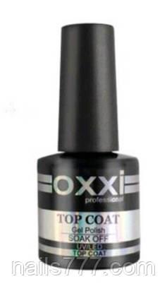 Rubber Top OXXI - каучуковое финишное покрытие Окси 8мл, фото 2