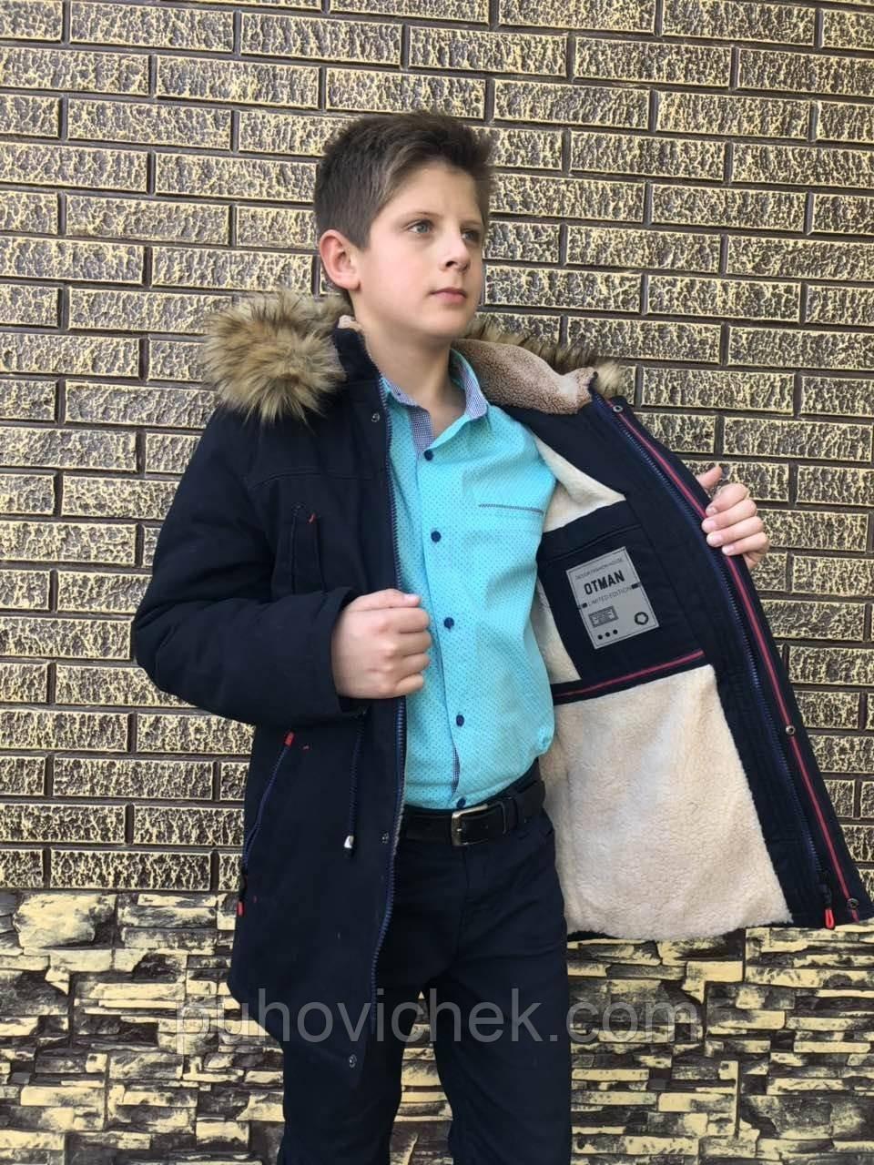 Детские зимние куртки парки для мальчиков на меху 99