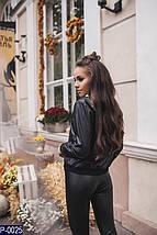 Черная куртка бомбер, фото 3