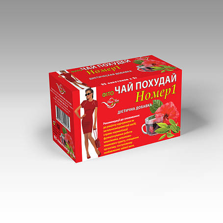 Фито Чай Похудай номер 1(г.Львов в упаковке микс), фото 2