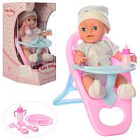 Пупс кукла 34 см Беби берн baby born саксессуарами, стульчик для кормления пупса, пьет - писяет, YL1721P