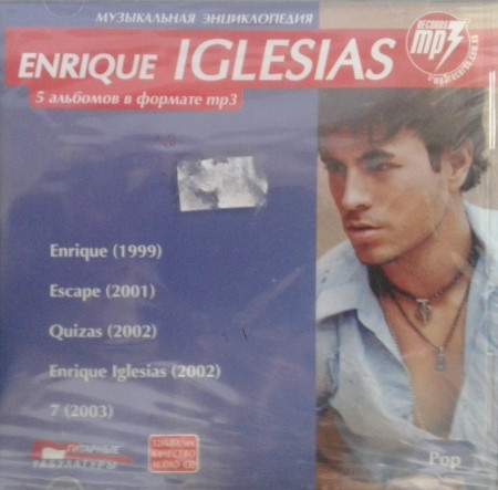 MP3 диск Enrique Iglesias - 5 Альбомов В Формате MP3