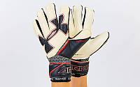 Перчатки вратарские с защитными вставками на пальцы UNDER ARMOUR DESAFIO FB-883-3 (реплика, р. 9-10)