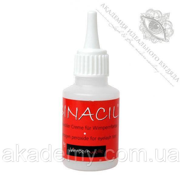 Оксид жидкий Binacil