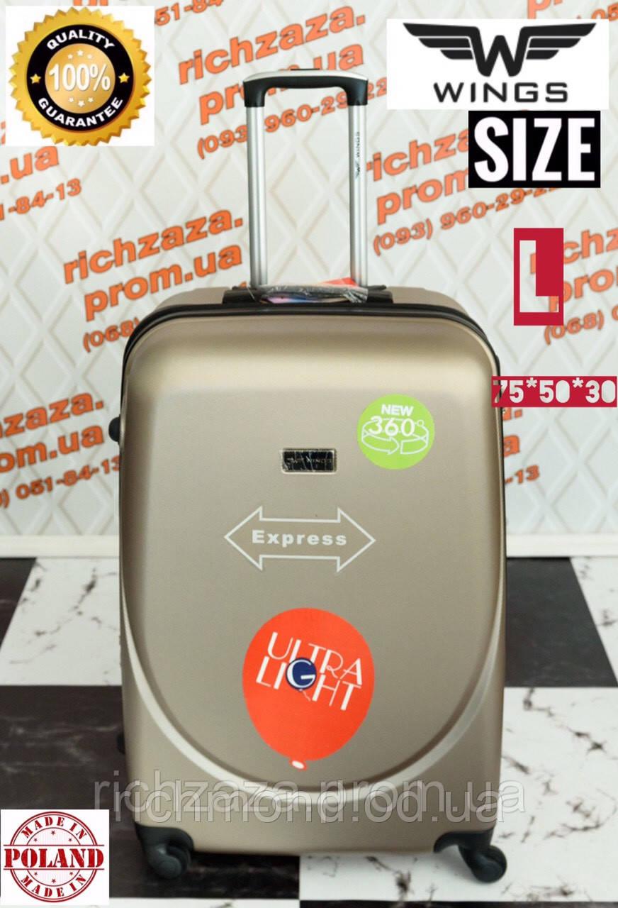 3487803a2017 Большой пластиковый цвета шампань дорожный чемодан на 4 колесах фирма Wings  Украина Одесса