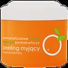 Скраб для тела с микрогранулами Апельсин