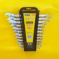 """Набор ключей """"Master Tool 72-2112""""(рожково-накидные)"""