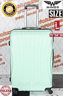 Большой пластиковый мятный дорожный чемодан на 4 колесах фирма Wings  Украина Одесса 0003ca8db06