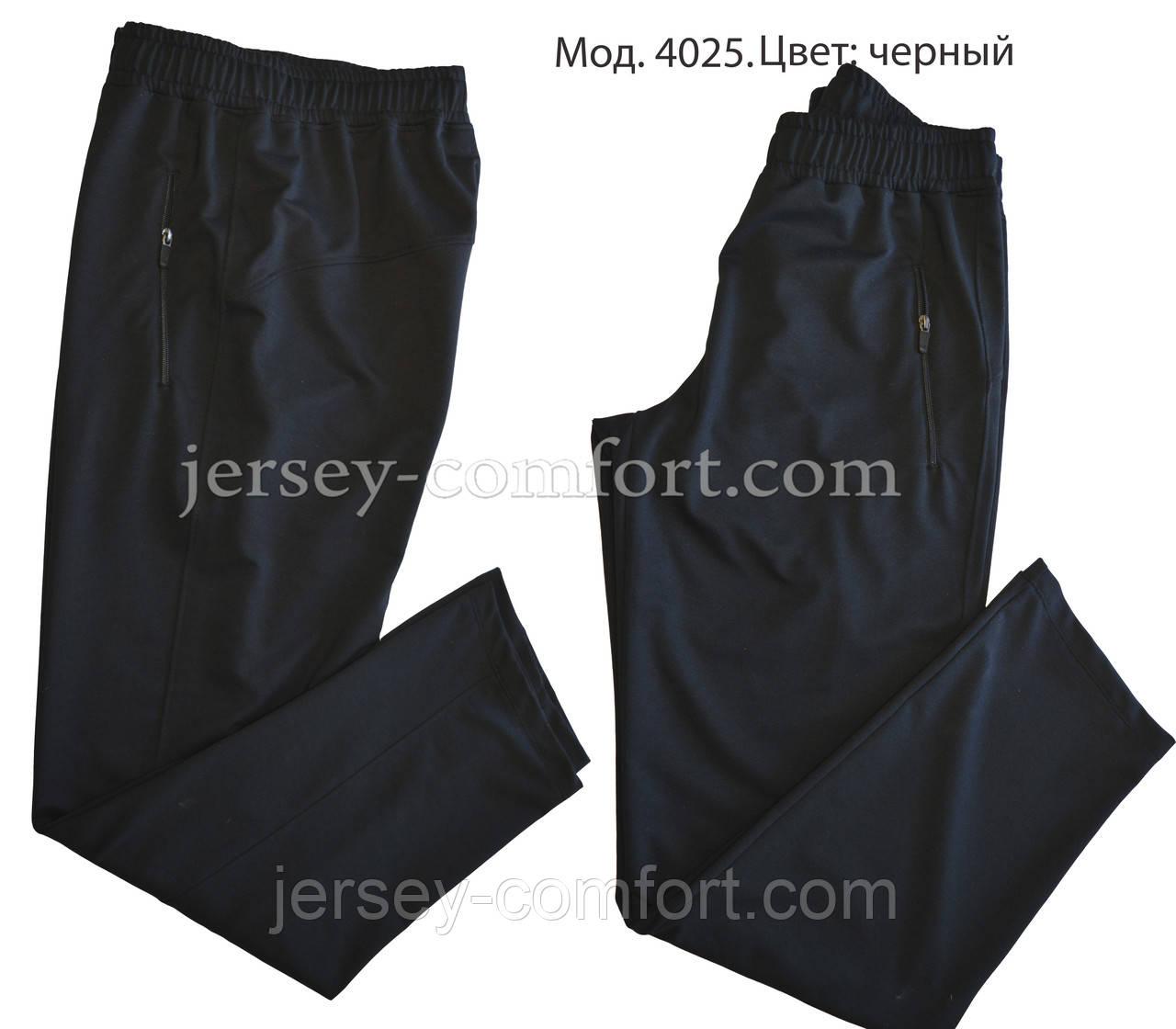 Брюки мужские спортивные. Брюки трикотаж, мужские. Спортивные брюки мужские., фото 1