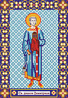 Схема для вышивки бисером  Св. диакон Димитриан