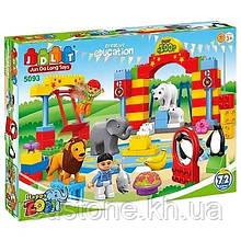 """Конструктор JDLT 5093 """"Зоопарк"""" (Lego Duplo)72 детали"""