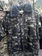 Бушлаты на зиму Дубок Украина, с воротником, 44 - 60 р, от 5 шт