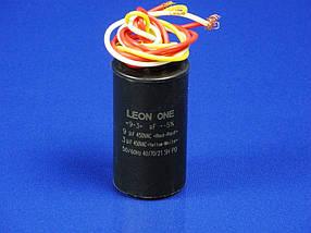 Пуско-робочий конденсатор в пластике CBB60 на 9+3 МкФ (провод)