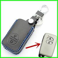 Чехол для ключей Toyota в Украине. Сравнить цены eb2861886ac77