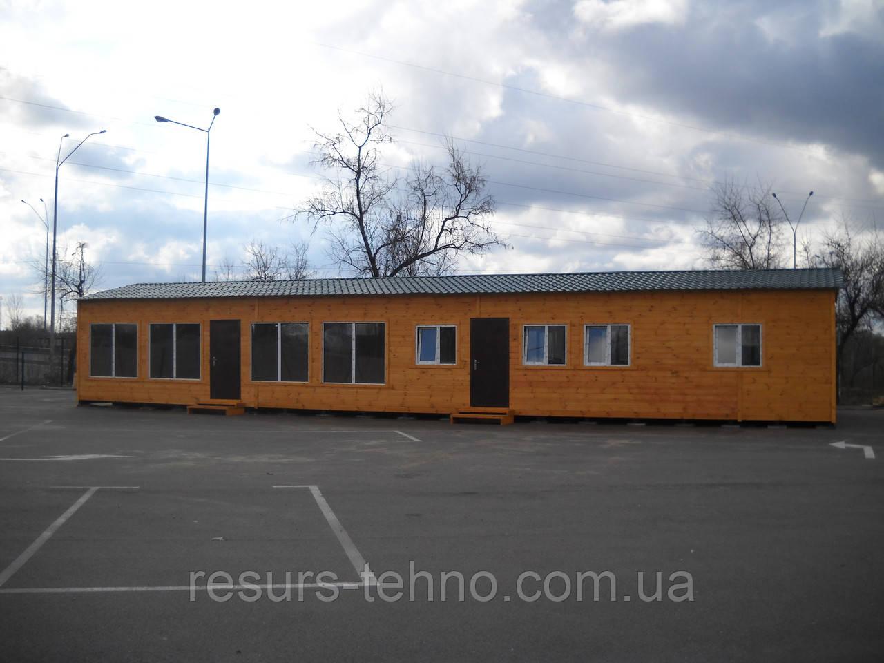 Дом для магазина-офиса 20м х 6м