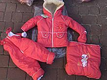 Мешок детский на овчине рост 68,74