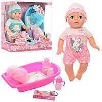 Пупс беби берн baby born 34 см с ванной,бутылочка, пьет-писяет, ванночка для пупса, YL1720