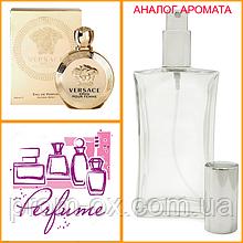 Аналог парфюм. воды Eros Pour Femme / Versace 10мл,20мл,30мл,50мл,80мл,100мл (ВЫБЕРИТЕ ФЛАКОН)