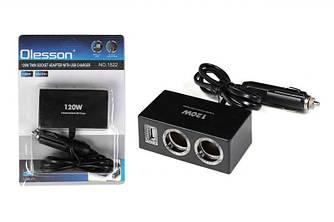 Автомобильное зарядное устройство Olesson MOD-1522 ( 3 in 1/120W/Triple Direct LED Socket )