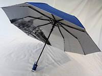 Зонт с серебристым напылением и рисунками под куполом на 9 спиц синий
